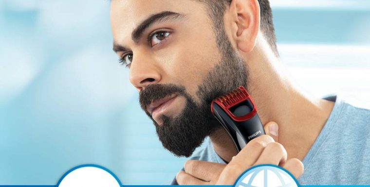 Best Beard Trimmers in India 2019